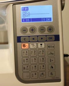 Juki HZL-DX5 testbericht nähpark